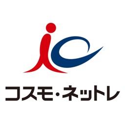コスモ・ネットレアプリ -岩井コスモ証券ネット取引のアプリ