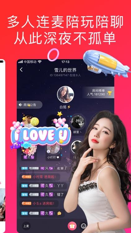 遇遇恋爱-成人同城交友两性聊天 screenshot-3