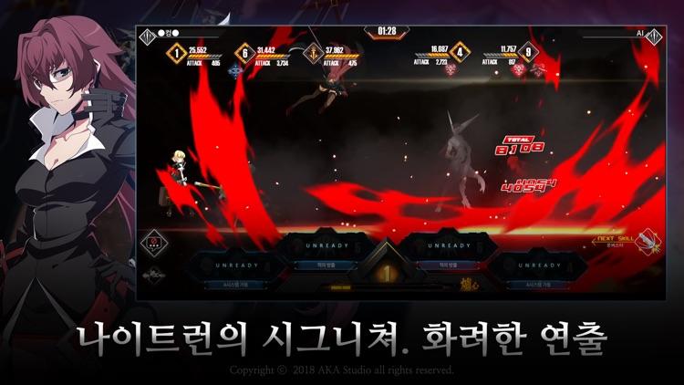 나이트런: 레콘키스타 screenshot-3