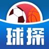 球探体育—足球数据比分