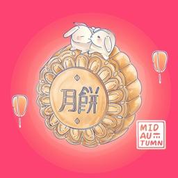 月亮中秋佳节贴图Moon Festival Stickers
