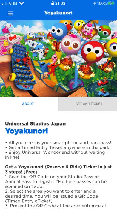 cancel Universal Studios Japan subscription image 2