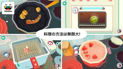 Toca Kitchen 2のおすすめ画像3