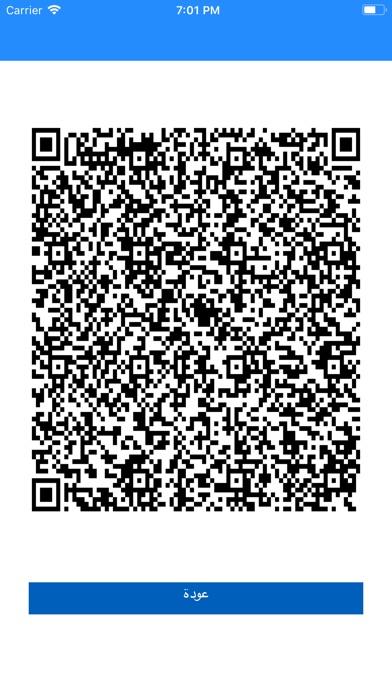 Moheet Mobile screenshot #3