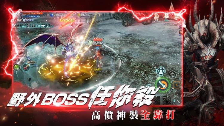 靈境殺戮 screenshot-1