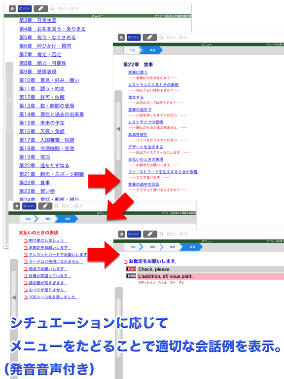 https://is5-ssl.mzstatic.com/image/thumb/Purple124/v4/ed/66/92/ed6692e2-3661-ee4f-e6bb-6abcbc652022/pr_source.png/576x768bb.png