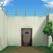 脱出ゲーム 網走刑務所からの脱出