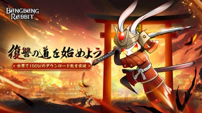 Bangbang Rabbit!-無限の戦いのおすすめ画像3