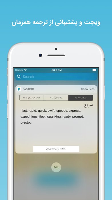 messages.download Fastdic - Fast Dictionary software