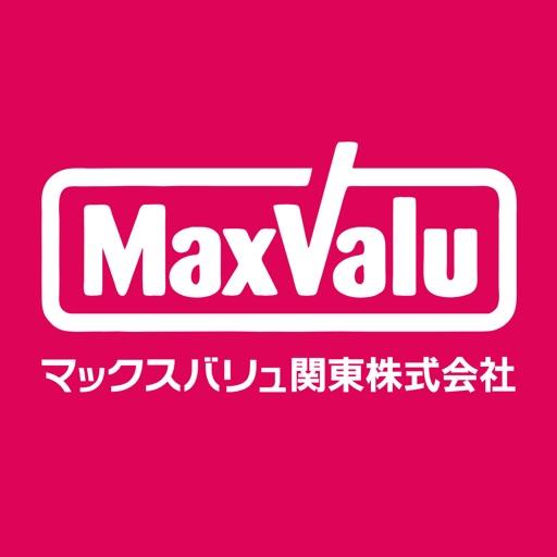 マックスバリュ関東アプリ