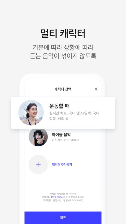 FLO - 플로 screenshot-3