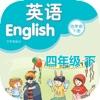 译林版小学英语四年级下册交互式自主学习刘老师波形校音版