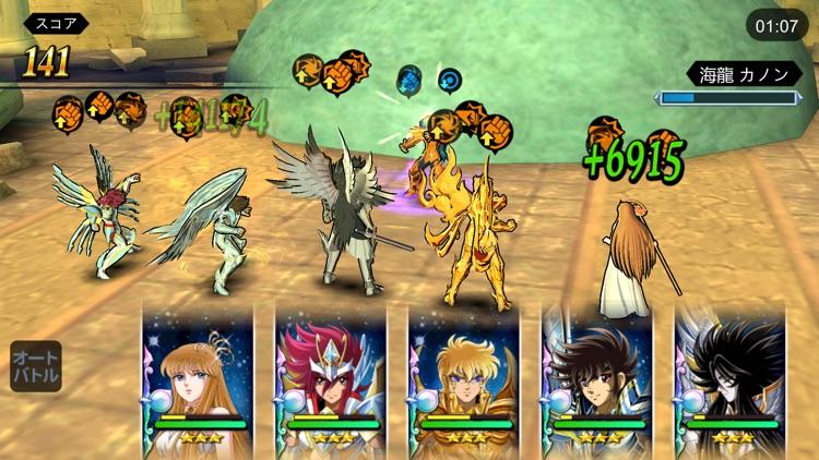 聖闘士星矢 ゾディアック ブレイブ screenshot-7