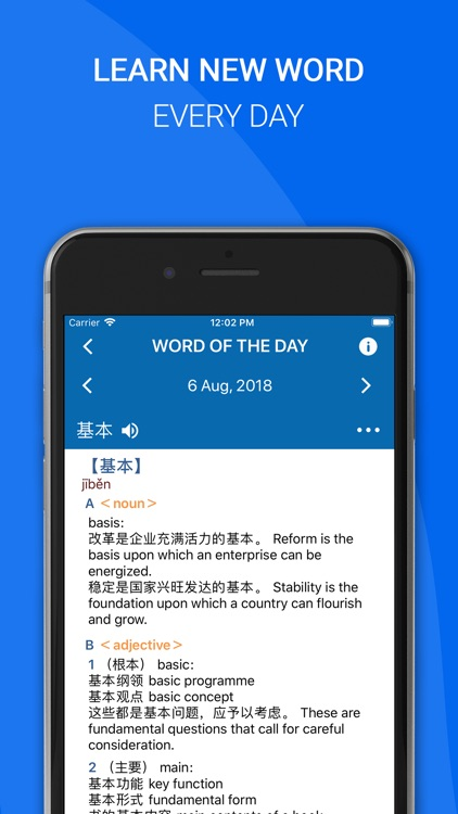 Oxford Chinese Dictionary screenshot-4