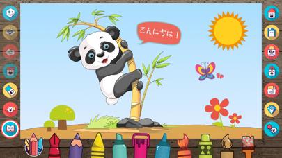ドローイング デスク: 落書き・お絵描き・お絵かき アプリ ScreenShot3
