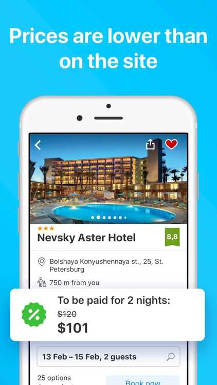 Ostrovok.ru — Hotel Deals screenshot-2