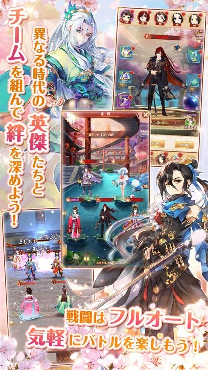 謀りの姫:Pocket screenshot-4