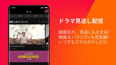 MBテレビ番組が見放題:ニュース視聴&見逃しドラマのおすすめ画像4