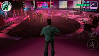 Screenshot for Grand Theft Auto: Vice City in Spain App Store