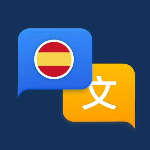 Aprendizaje del español