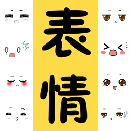 表情包大全-斗图表情包制作器