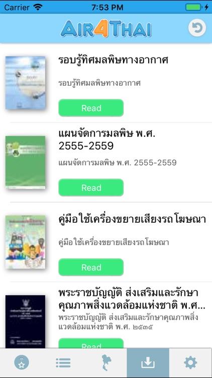 Air4Thai screenshot-5