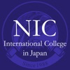 NIC International College アプリ