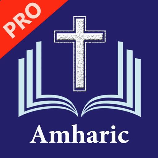 Geez Amharic Bible 81 Pro