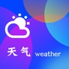 哈鲁天气预报-精准天气预报和空气质量