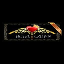 HOTEL CROWN【ホテルクラウン/京都】