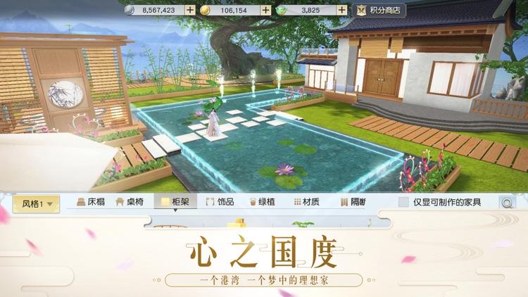 镇魔曲-白衣男主登场 screenshot-7