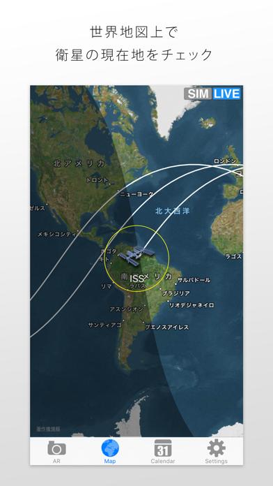 SpaceStationARのおすすめ画像4