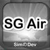 SG Air - iPhoneアプリ