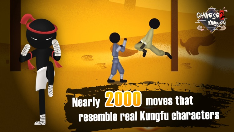 Kung Fu Kids II screenshot-6