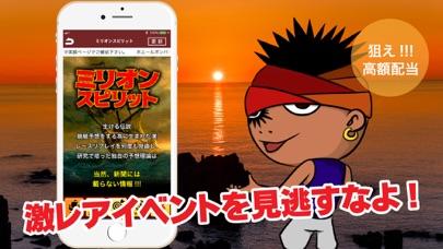 パイレーツオブボートレース【競艇】のおすすめ画像4