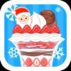 ひんやりスイーツデコレーション(ゆめあるクッキング) - iPhoneアプリ