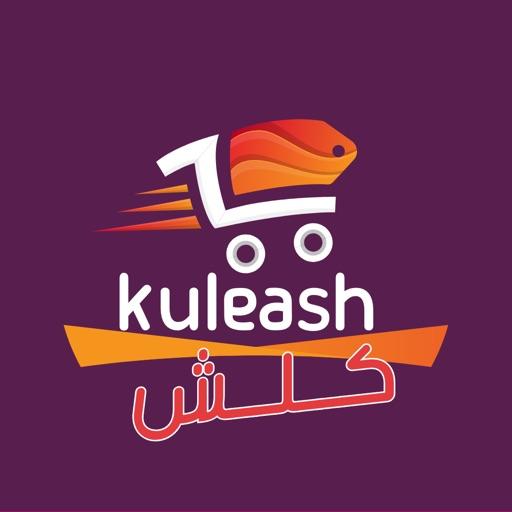 kuleash   كلش