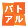 GULFNET CO., LTD. - パトアルアプリ アートワーク