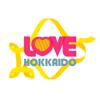 分享北海道的魅力「LOVE HOKKAIDO」