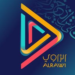 Alrawi - الراوي