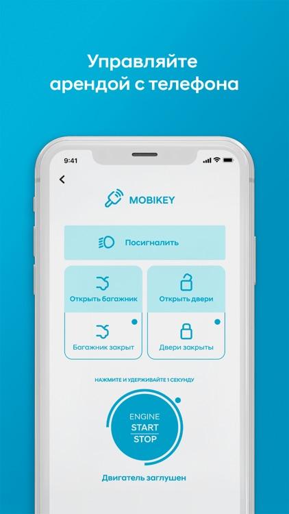 Mobility screenshot-6