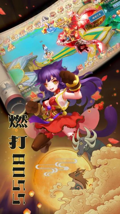 蜀山剑传:修仙游戏 screenshot-3