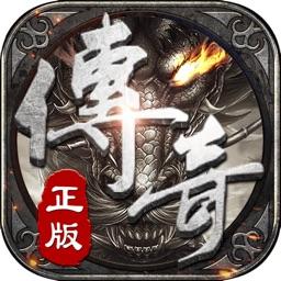 火龙打金-逆世战神 正版授权传奇游戏