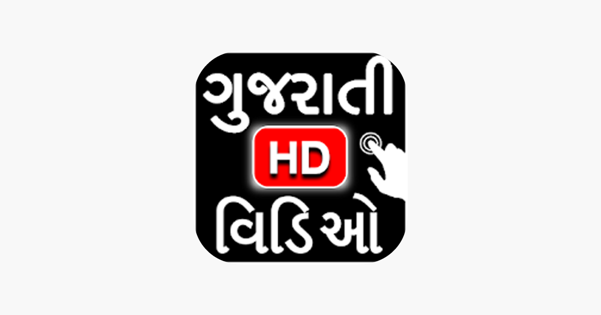 Gujarati picture apple video song apps