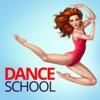 ダンススクールストーリー