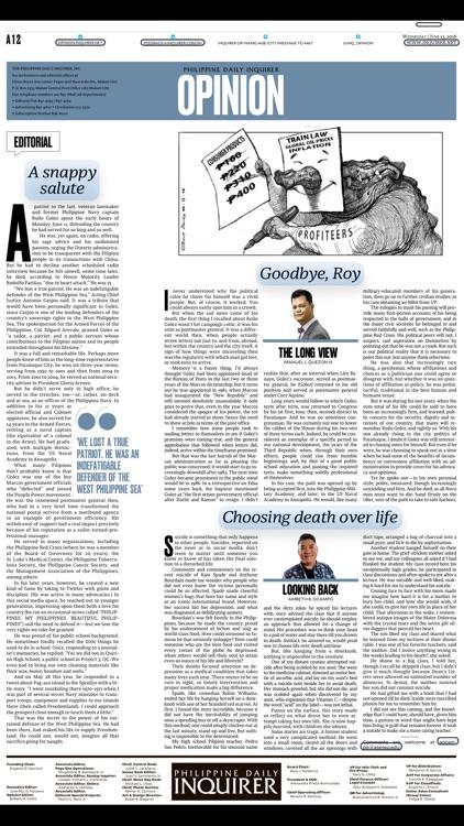 InquirerPlus screenshot-4