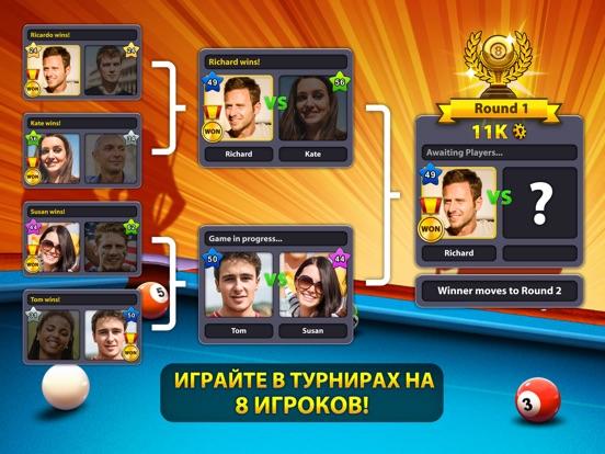 8 Ball Pool™ Скриншоты8