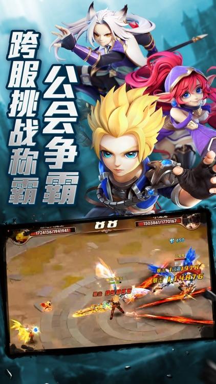 天界幻想-二次元魔幻3D动作冒险游戏 screenshot-3