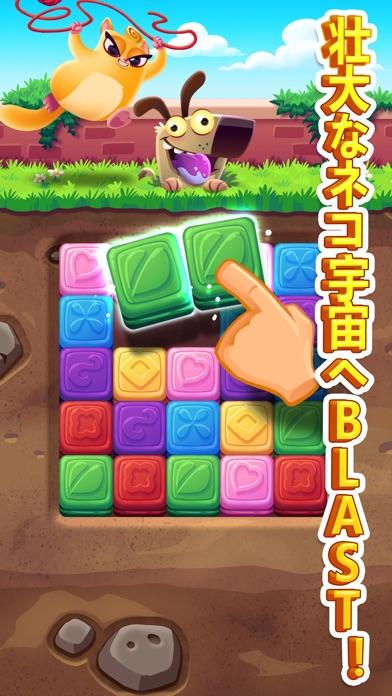 Cookie Cats Blast screenshot1