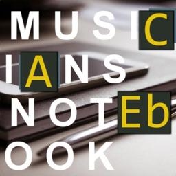 Musicians Notebook